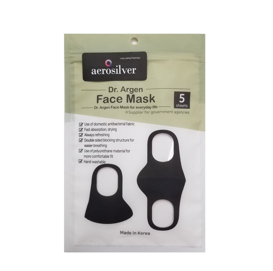 Dr. Argen Aerosilver Washable Face Mask (5 EA/PK)-[Discounted Item] - CoKoYam