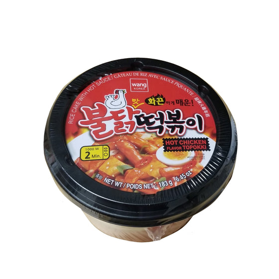 Samjin Wang Hot Chicken Tteokbokki Bowl (183g) - CoKoYam