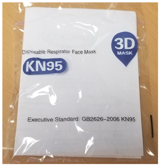 TAE SHIN KN95 3D Disposable Respirator Face Mask(10 Pcs) - Individual Packed - CoKoYam