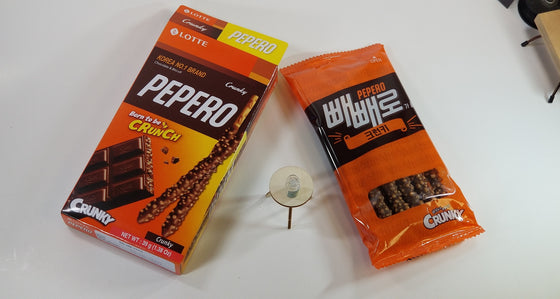 Lotte Pepero Crunky Cookie (39g) - CoKoYam