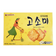 Orion Cosomi Biscuit Jumbo Size (216g, 280g)