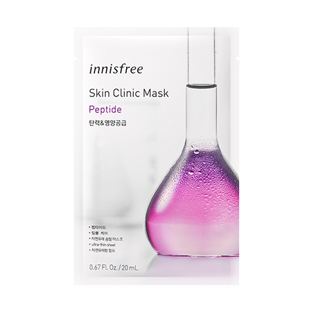 INNISFREE Skin Clinic Masks - CoKoYam