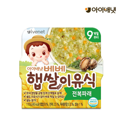IVENET Bebe Cooked New Rice Porridge with Abalone & Green Laver (110g) - CoKoYam