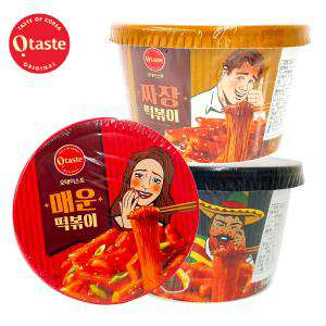Otaste Spicy Tteokbokki w/ Glass Noodle 3 Combo  (128,128,132g) - [Discounted Item] - CoKoYam