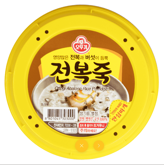 Ottogi Rice Porridge with Abalone (285g) - CoKoYam