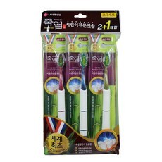 LG Bamboo Salt Oral Care Toothbrush 2+1(3ea) - CoKoYam