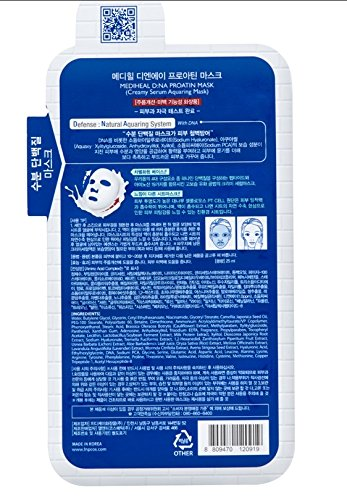 MEDIHEAL BTS D:NA AQUARING PROATINE MASK (25ml, 25mlx10PK)