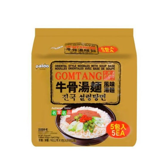 Paldo Gomtang Beef and Vegetable Ramen 5Pack (510g) - CoKoYam