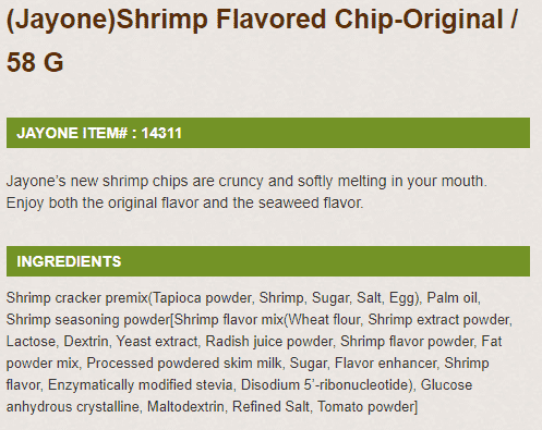 Jayone Shrimp Chip Original (58g) - CoKoYam