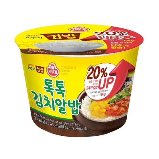 Ottogi Cooked Rice and Fish Roe Sauce with Kimchi Bowl (222g) - CoKoYam