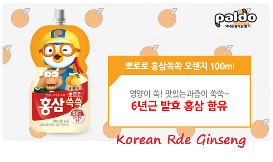 Paldo Pororo Red Ginseng Orange Flavor (100ml) - CoKoYam