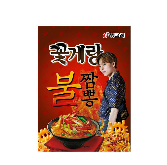Binggrae Crab Shape Snack Hot Flavor (70g)- ZICO COLLABORATION - CoKoYam