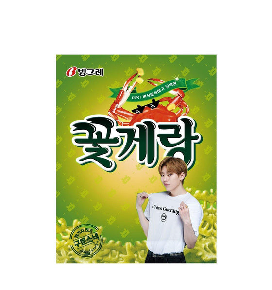 Binggrae Crap Shape Snack Wasabi Flavor (70g)- ZICO COLLABORATION - CoKoYam