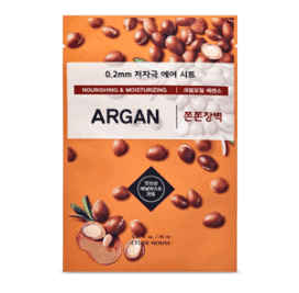 Etude House 0.2mm Therapy Air Mask #Argan - CoKoYam