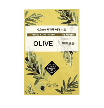 Etude House 0.2mm Therapy Air Mask #Olive - CoKoYam