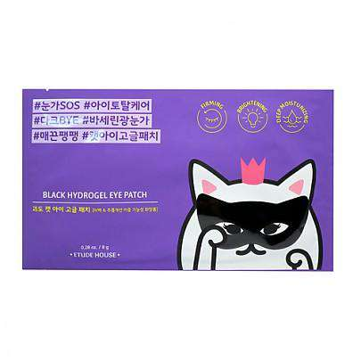 Etude House Black Hydrogel Eye Patch 1ea - CoKoYam
