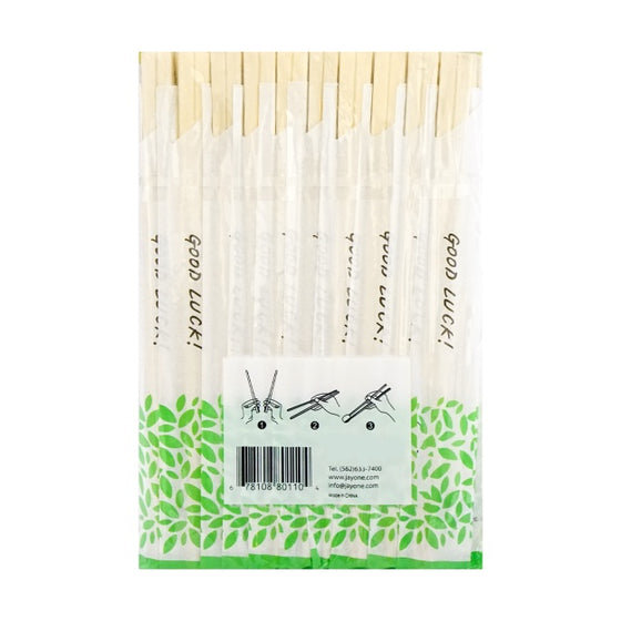 Jayone Wooden Chop Sticks (30 Pairs x 2Pack) - CoKoYam