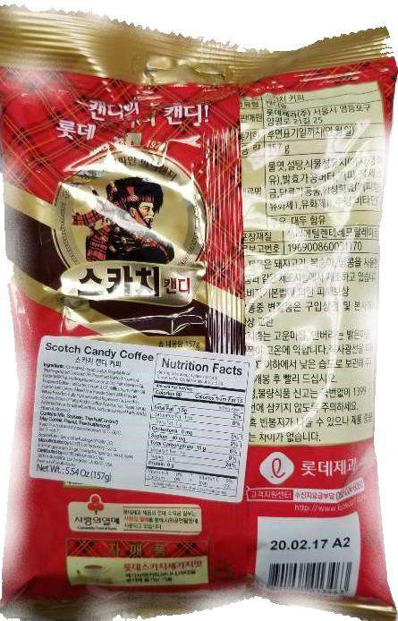 Lotte Scotch Candy Coffee Flavor (157g) - CoKoYam