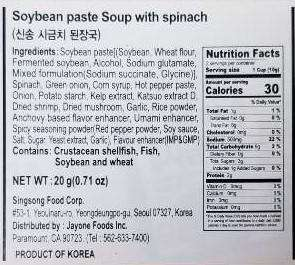 Singsong Soybean Paste Soup w/ Spinach Mini Cup (10g) - CoKoYam