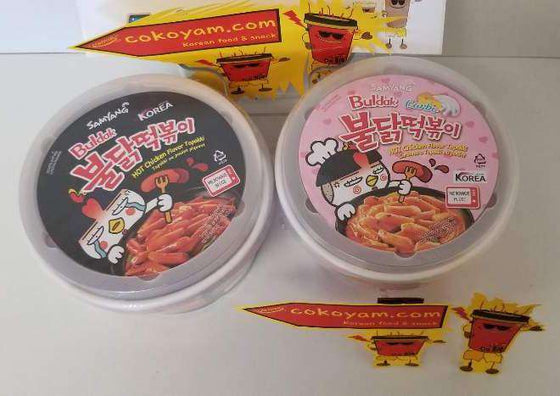 Samyang Topokki Carbo (179g) and Hot Chicken (185g) Bowl Combo - Buldak Tteokbokki & Buldak Bowl - [Discounted Item] - CoKoYam