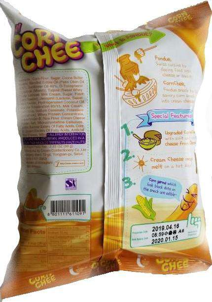 Crown Corn Cheese Flavor Snack (Corn Chi) (66g) - CoKoYam