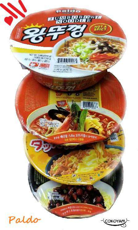Paldo King Bowl Spicy Ramen (110g) - CoKoYam