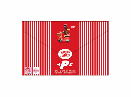 Lotte Pepero Limited Edition (Letter Package) (130g) - CoKoYam