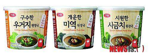 Singsong Soybean Paste Soup w/ Seaweed Mini Cup (10g) - CoKoYam