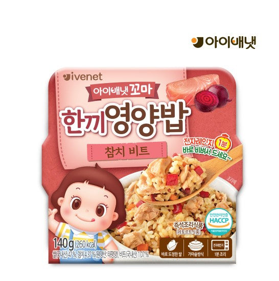 IVENET Kids Cooked Nutritious One Meal Rice Tuna Beet (140g) - CoKoYam