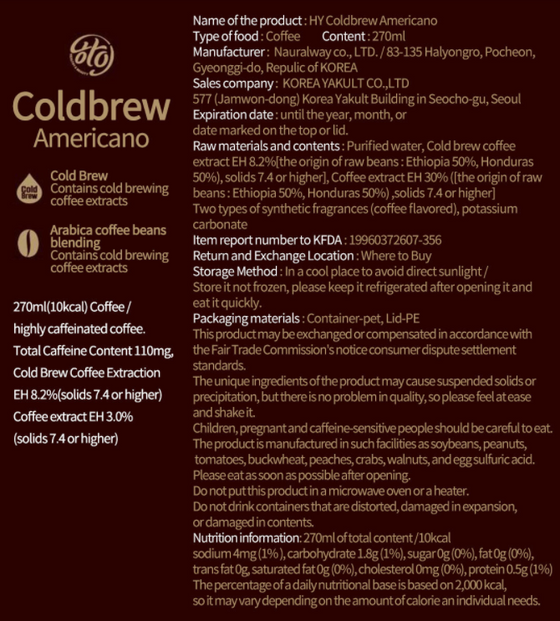Paldo BTS COLD BREW Coffee Americano (270ml x 7 Members Premium) - Limited, Single (270ml) - CoKoYam