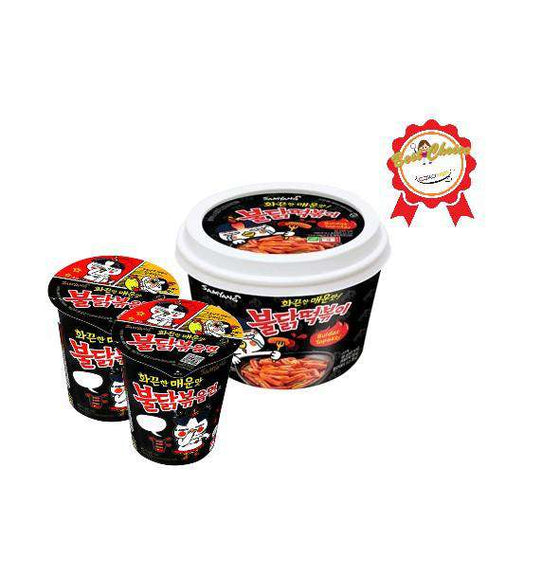 Samyang Spicy Hot Chicken Topokki Bowl (185g) and Ramen Cup (70gx2cup) Combo - Buldak Tteokbokki & Ramen Combo - [Discounted Item] - CoKoYam