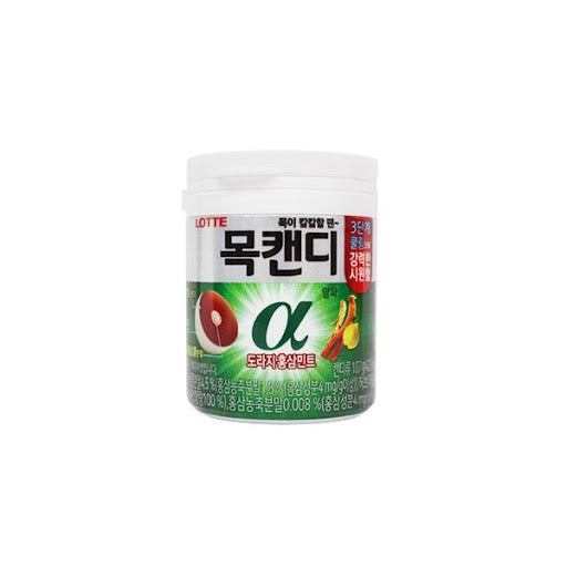 Lotte Herb Candy Alpha (107g) - CoKoYam