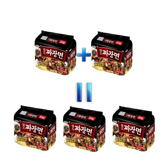 2+1 Special Paldo Jjajang (Jajangmyeon) Pack (812g-4Pack x 3) - [Special promotion] / Qualification: This purchase must be your 3rd order or up - CoKoYam