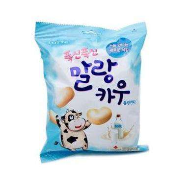 Lotte Malang Cow Candy New (Milk 79g) - CoKoYam