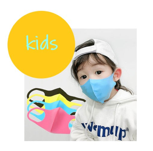 Creora Aerosilver Kids Face Skin Like Washable Mask (2 pieces/pack)--- 6 Colors Available-[Discounted Item] - CoKoYam