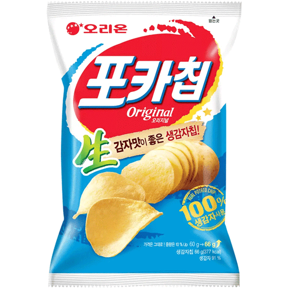 Orion Poca Chip Original (66g) - CoKoYam