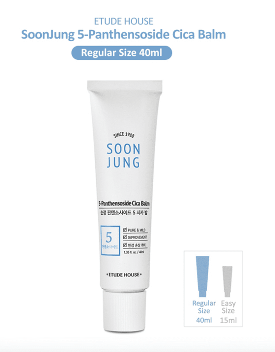 Etude House Soon Jung 5-Panthensoside Cica Balm 40ml - CoKoYam