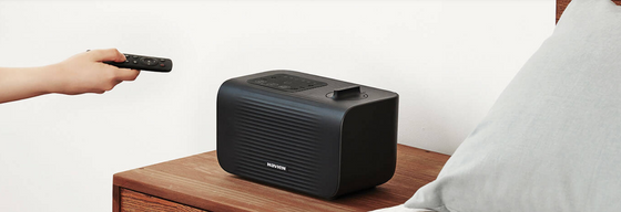 NAVIEN MATE Bed Warmer EQM 580 NEW SIMPLE ( Premium Model ) -[Discounted Item] - CoKoYam