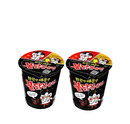 Samyang Hot Chicken Cup Small (70gx2Cups) - Buldak Ramen - Maximum order: 6 - CoKoYam