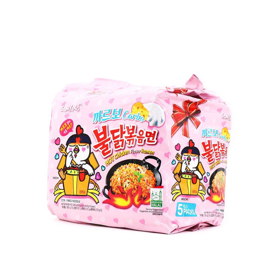 Samyang Hot Chicken Ramen Carbo Pack - Buldak Ramen (650g-5PK) - CoKoYam