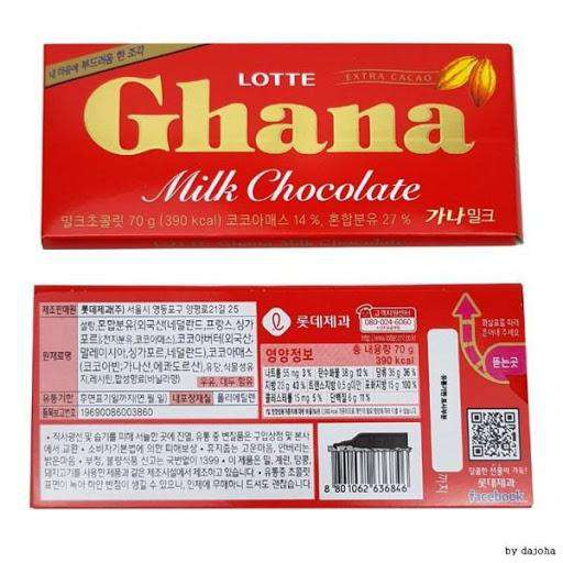Lotte Big Ghana Milk Chocolate (70g) - CoKoYam