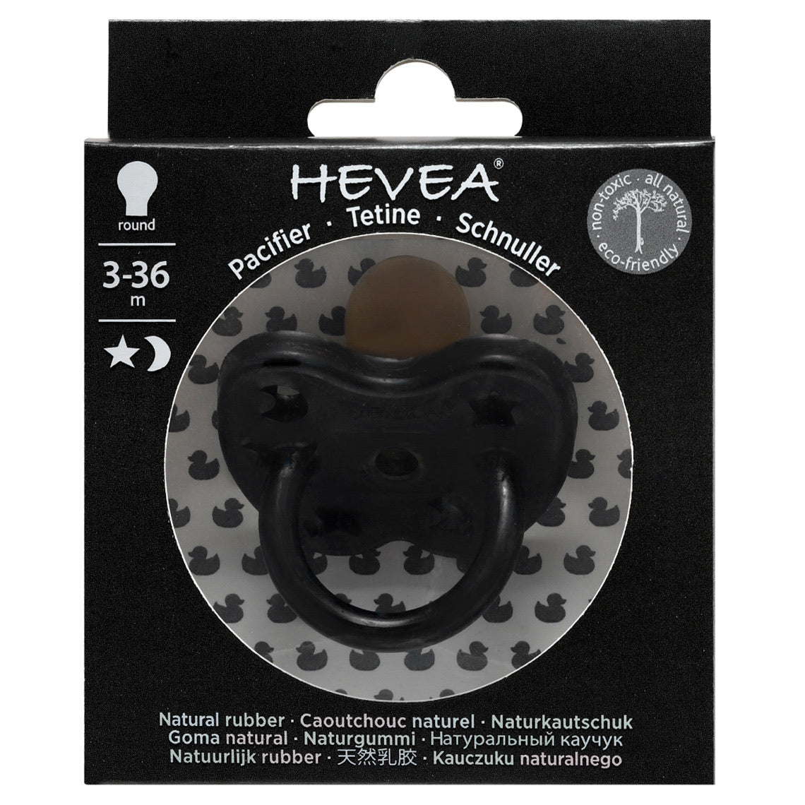 Hevea Pacifier, Outer Space Black