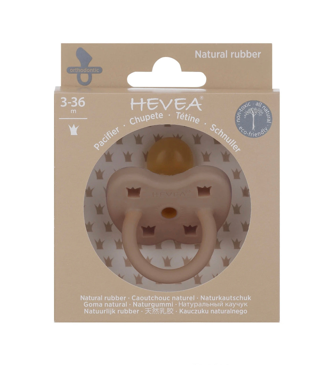 Hevea Pacifier, Fudge