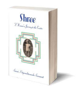 Shree - book SN