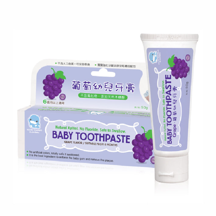 KUKU Grapes Flavoured Toothpaste - 50g