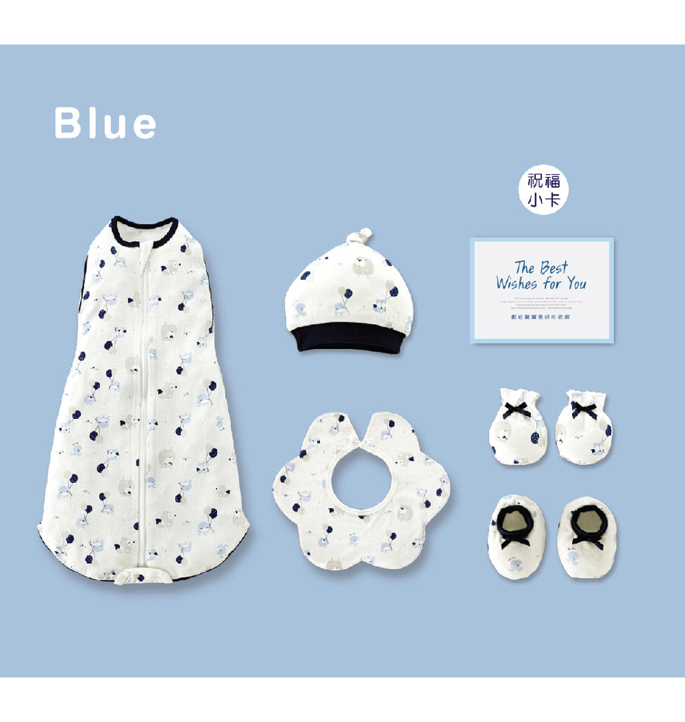 KUKU Baby Dream Balloon Swaddle Gift Set