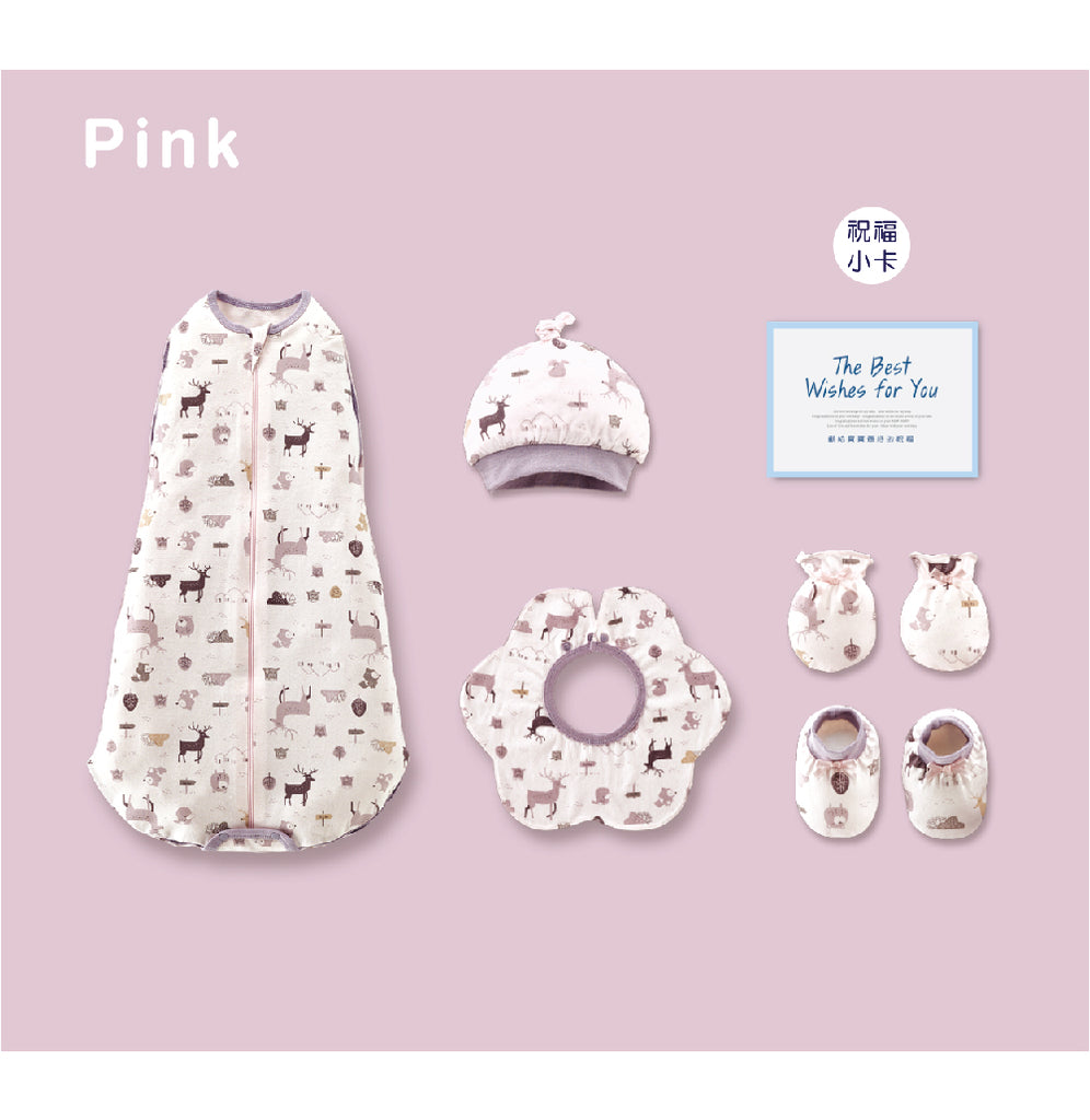 KUKU Northern Europe Forest Swaddle Gift Set
