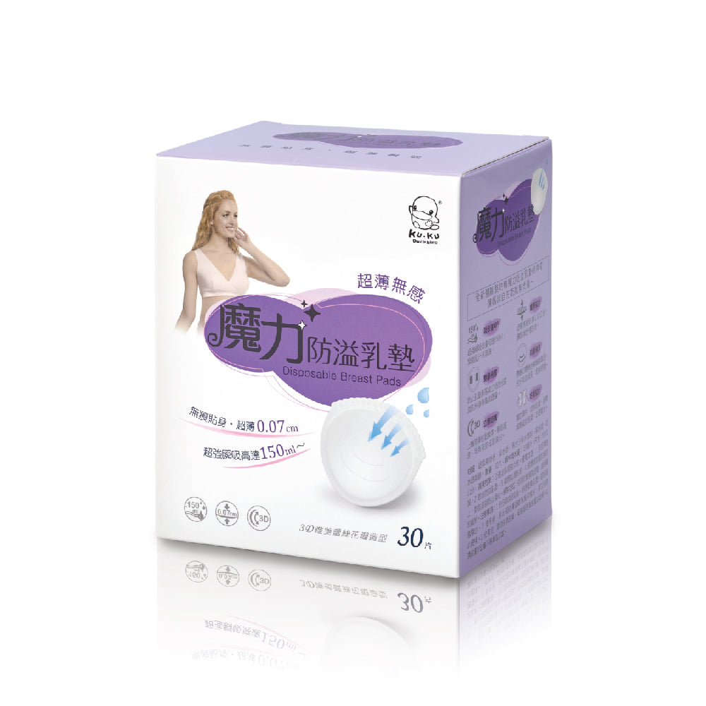 KUKU Disposable Ultra Thin Breast Pad - 30 pack