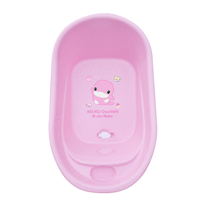 KUKU Small Bath Tub