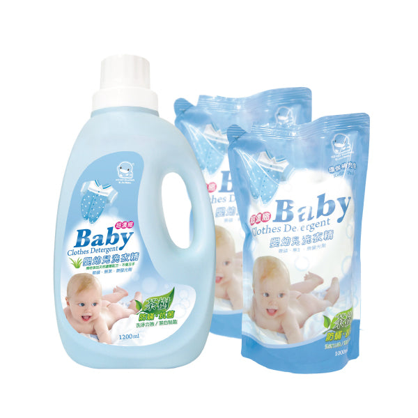 KUKU Baby Clothing Detergent Value Pack - 1200ml x 1 + 1000ml x 2 Pack